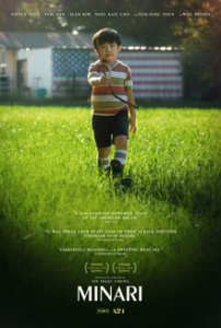Official Manari Poster -- little boy walking across a lawn holding a manari plant